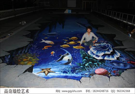 成都幼儿园墙绘