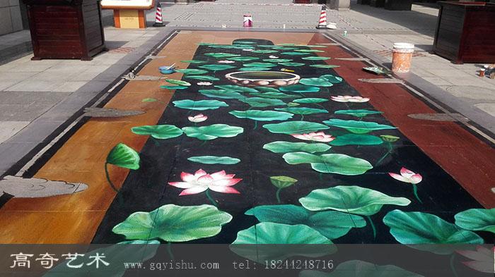 欧洲城商业3d地画——荷塘